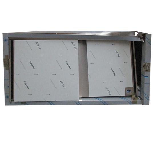 Armário mural, portas de correr, prateleira intermédia, 1300x400 mm